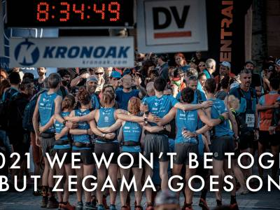 The 2021 edition of the Zegama-Aizkorri is suspended
